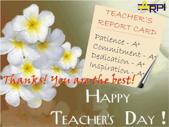 Поздравление на день учителя немецкого